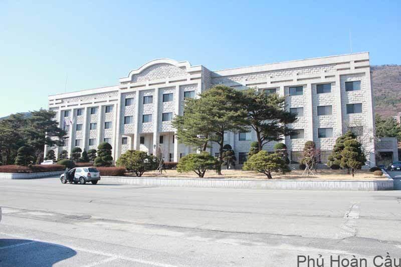 Đại học Daejin là một môi trường đào tạo đa ngành với chất lượng giảng dạy tuyệt vời