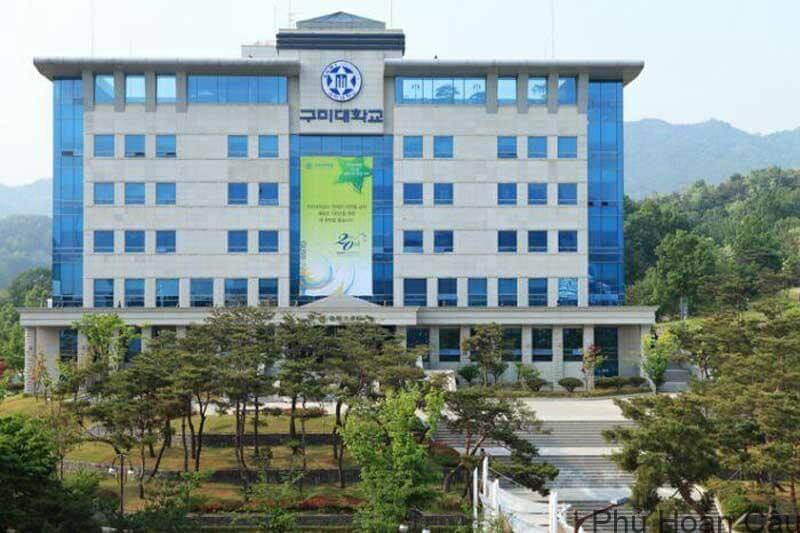 Tổng quan về trường đại học Gumi Hàn Quốc