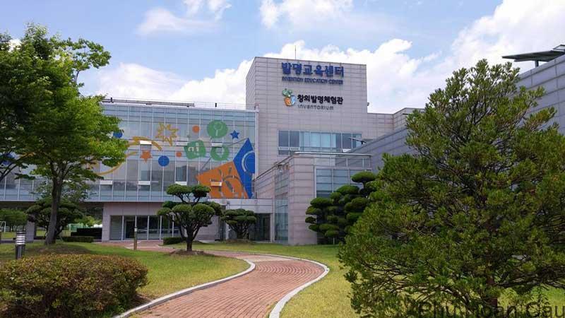 Đại học KAIST là ngôi trường có quy mô rất lớn