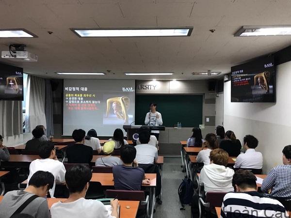 Học bổng hấp dẫn tại Đại học Achu