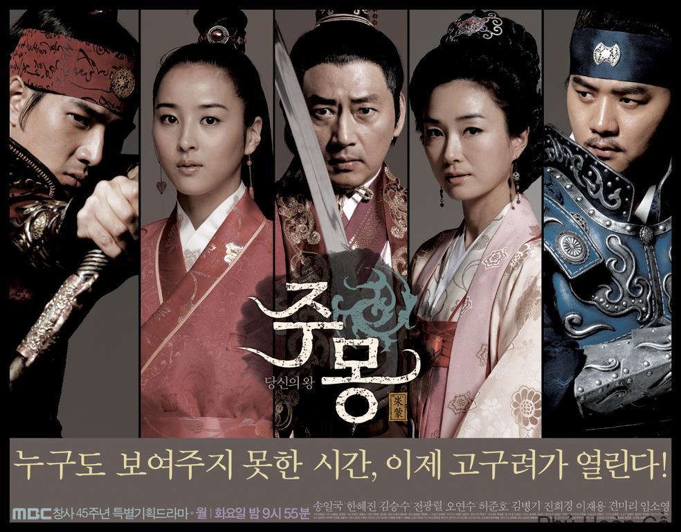 Jumong là ai trong phim truyền thuyết Jumong