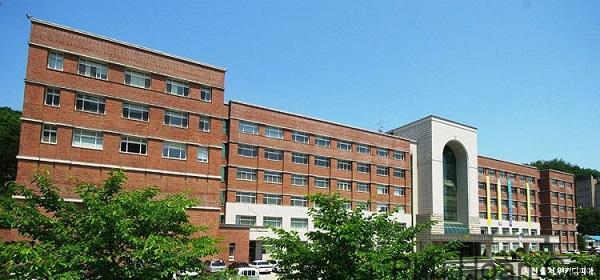 Khuôn viên trường Đại học Yeoju Hàn Quốc