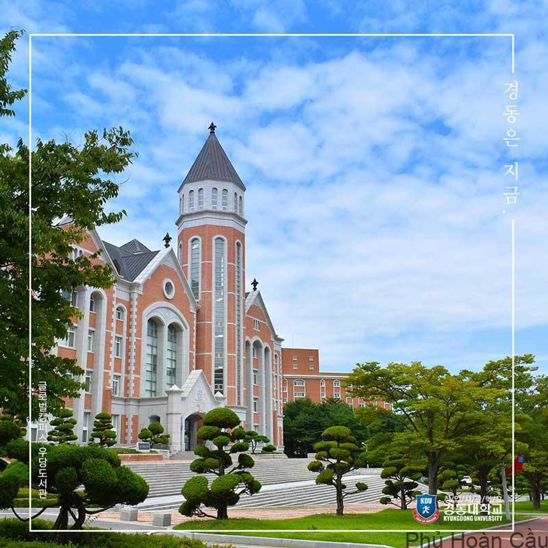 Kyung Dong là một trong những ngôi trường tốt nhất tại Hàn