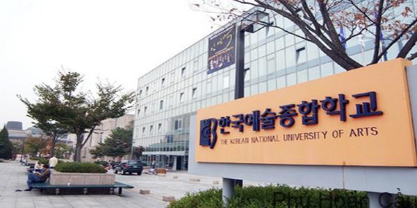 Trường Đại học nghệ thuật Seoul Hàn Quốc