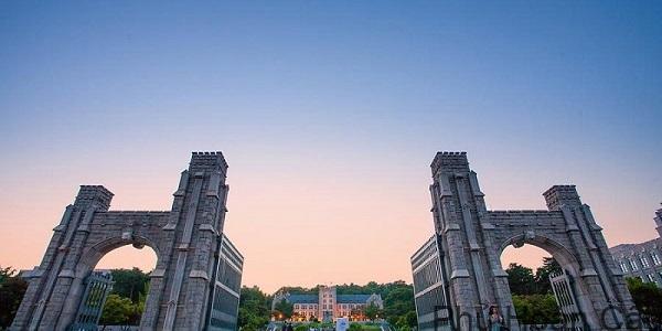 Trường Korea có vị trí đẹp