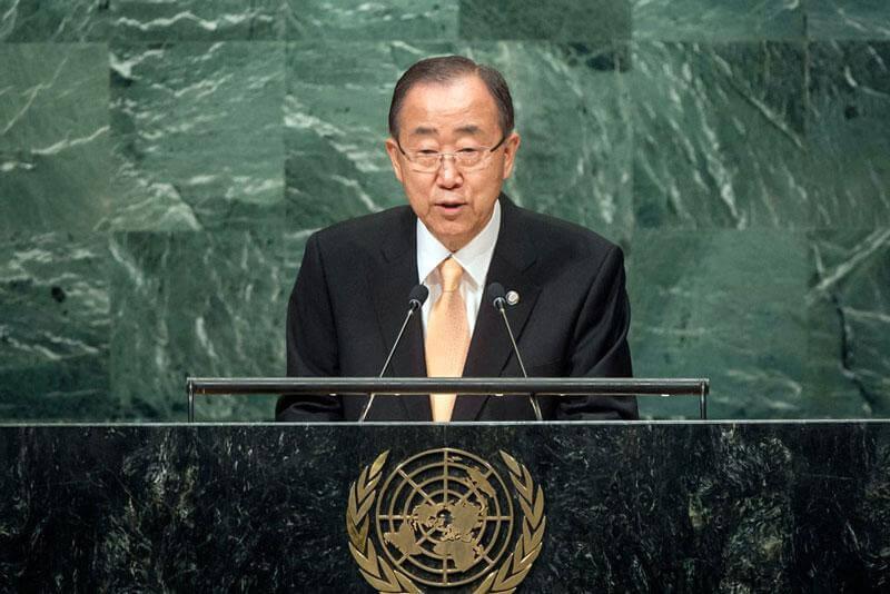 Cựu Tổng thư ký Liên Hiệp Quốc Ban Ki Moon là cựu sinh viên của trường