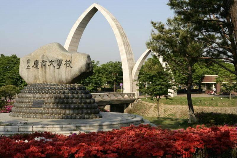 Đại học quốc gia Gyeongsang và thông tin chi tiết nhất