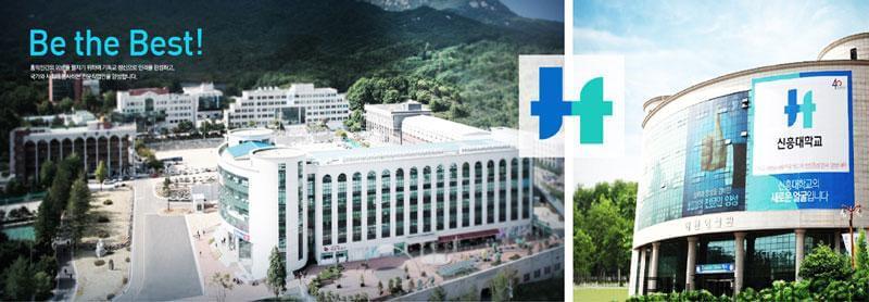 Đại học Shinhan là một trong những ngôi trường Hàn Quốc đạt chuẩn quốc tế