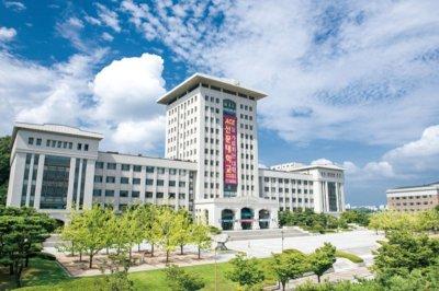 Đại học Sun Moon Hàn Quốc – chất lượng đào tạo đẳng cấp quốc tế