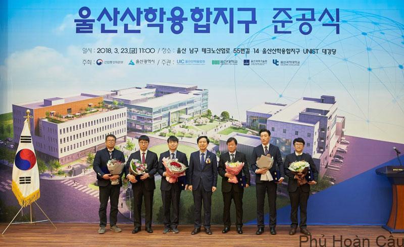 Trường Ulsan liên kết với rất nhiều tập đoàn lớn