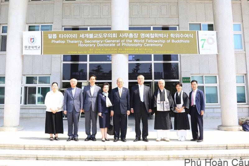 Trường Wonkwang là một trong những ngôi trường có liên kết với rất nhiều tổ chức lớn
