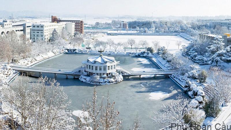 Trường Wonkwang phủ tuyết trắng xóa mỗi khi đông về